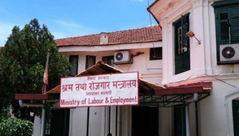 Ministry-of-Employment-and-labour