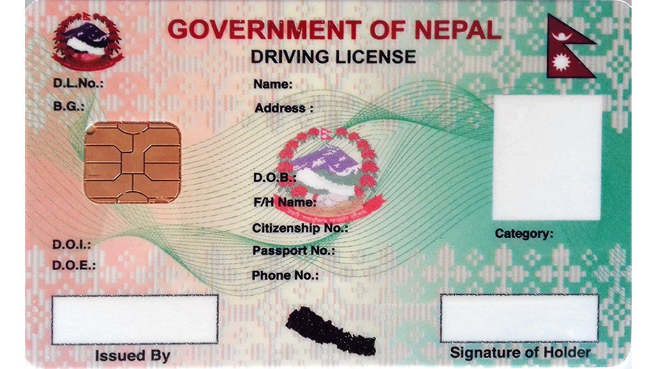 Smart-Driving-License